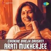 Chokhe Bheja Drishti - Arati Mukherjee Songs