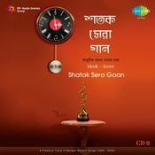 Kon Bideshi Banshuriya Song