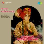 Bhagwan Swaminarayan Songs