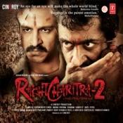 Rakht Charitra-2 Songs