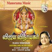 Vijaya Vinayagar Songs