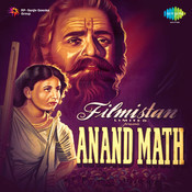 vande mataram song lata mangeshkar download