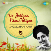 Do Jattyan Nizaz Patiyan Songs