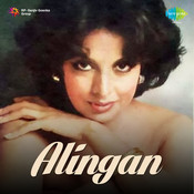 Alingan Songs