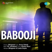 Babooji Songs