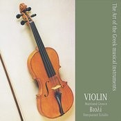 Violin Mainland Greece: The Art Of The Greek Popular Musical Instruments Songs