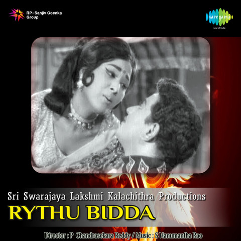Tiragabadda telugu bidda telugu movie songs - Jang ok jung live in