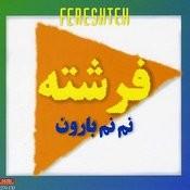 Nam Name Baroon - Persian Music Songs