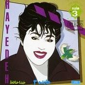Khodahafez, Hayedeh 3 - Persian Music Songs