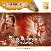 Maha Sudarsana Mantram Songs