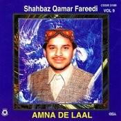 Amna De Laal Vol 9 Songs