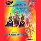 Sri Annamacharya's Deyvath Thirumana Mala((Sri Lakshminarayana Kalyana Keethanalu ) Songs