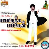 Yamirukka Bayamen (S.Ve.Shekher) Songs