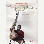 Classical Concert Live - Shertallay K.N.Renganatha Sharma Songs