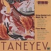 Taneyev: String Quintet in G Major, Op. 14, Piano Music Songs