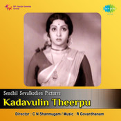 Kadavulin Theerpu Songs
