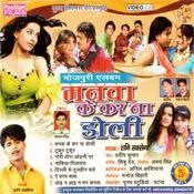 Gori Tohar Odhani Par Song