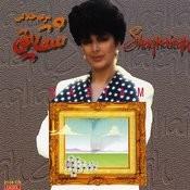 Shaghayegh - Persian Music Songs