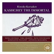 Kashchey The Immortal: Ix. Act I, Scene II, Scene & Duet Of Ivan-Korolevich And Kascheyevna -