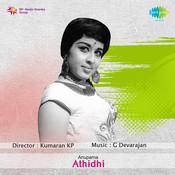 Adhithi Songs