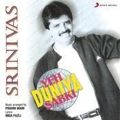 Yeh Duniya Sabki Songs
