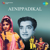 Aenippadikal Songs
