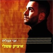 I Will Succed (Ani Atzliach) Songs