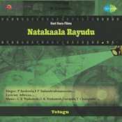 Natakaala Rayudu Songs