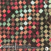 Golfarsh(Persian Traditional Music) Songs