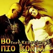 Pio Konta Songs
