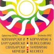 Kopanarski I Burgudzhiiski Svatbarski Kyuchetsi Songs