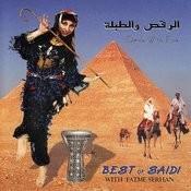 Best Of Saidi Songs