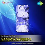 Samaya Sanjeevi Songs
