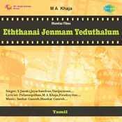 Eththanai Jenmam Yeduthalum Songs