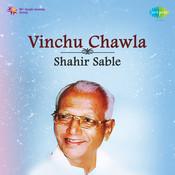 Vinchu Chawala Shahir Sable Lokgeete Songs