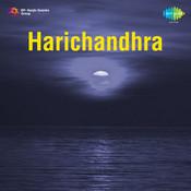 Harichandhra Songs