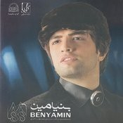 Benyamin 88 - Iranian Pop Music Songs