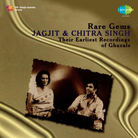 chitra singh bangla song free download