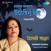 Haimanti - Tomar Akashe Utechhinu Chand Ii Songs