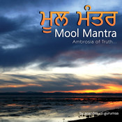 Mool Mantra (Gurbani) Songs