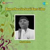 Bhupen Hazarika - Sonali Diner Gitbor Songs