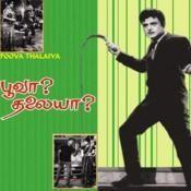 Poova Thalaya Tamil Songs