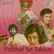 Patthar Se Takkar Songs