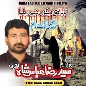 Baba Haq Maiko Nahin Miliya 2014-15 Songs