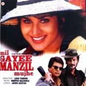 Mil Gayee Manzil Mujhe Songs