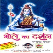 Bhole Ka Darshan Songs
