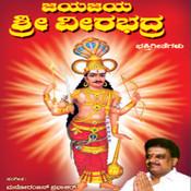 Jaya Jaya Sriveerabhadra Songs