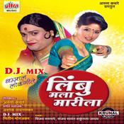 Limbu Mala Marila (Dj Mix) Songs