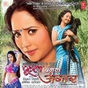 Phool Banal Anggar Songs