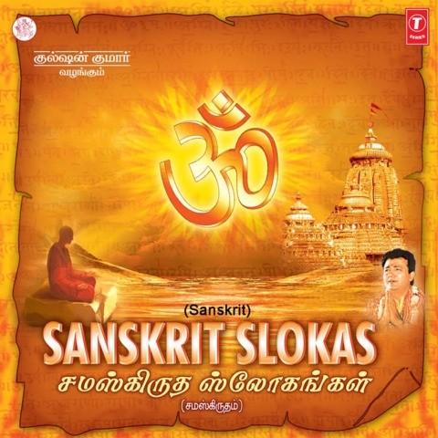 Saraswati vandana in hindi mp3 song download sevenlease.